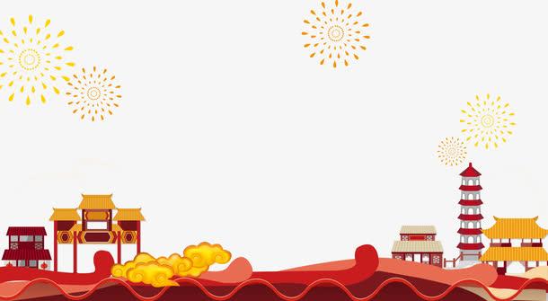 2018年会中国风背景
