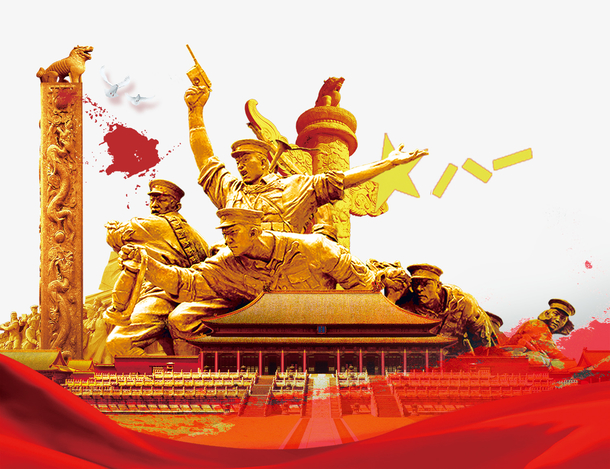 八一建军节纪念日banner