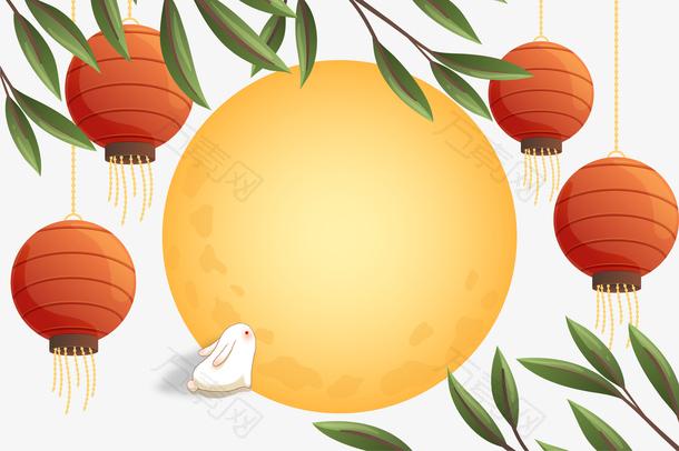中秋节圆月高挂灯笼