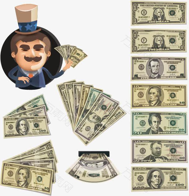 货币矢量卡通素材