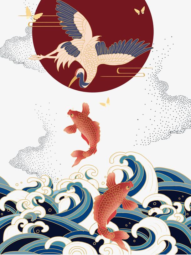 仙鹤金鱼海浪国潮