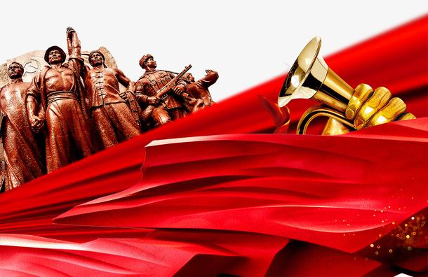 八一建军节红色banner