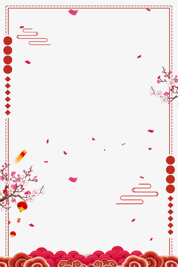 红色中国风传统节气边框
