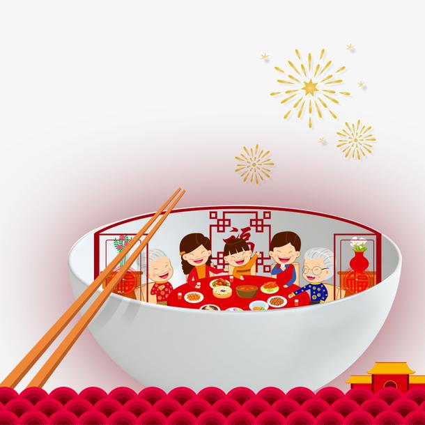 幸福一家人吃年夜饭