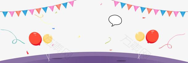 彩旗气球装饰背景banner
