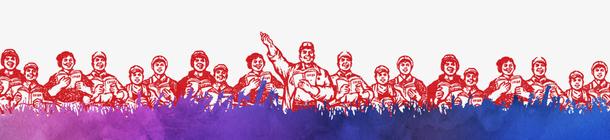 五一劳动节活动宣传海报