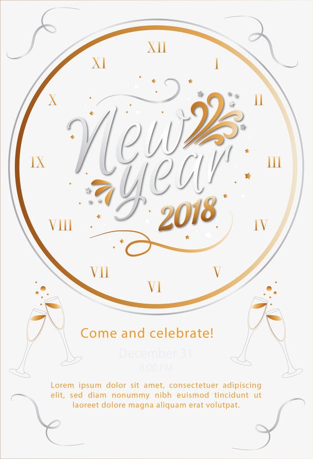 矢量手绘新年快乐2018年