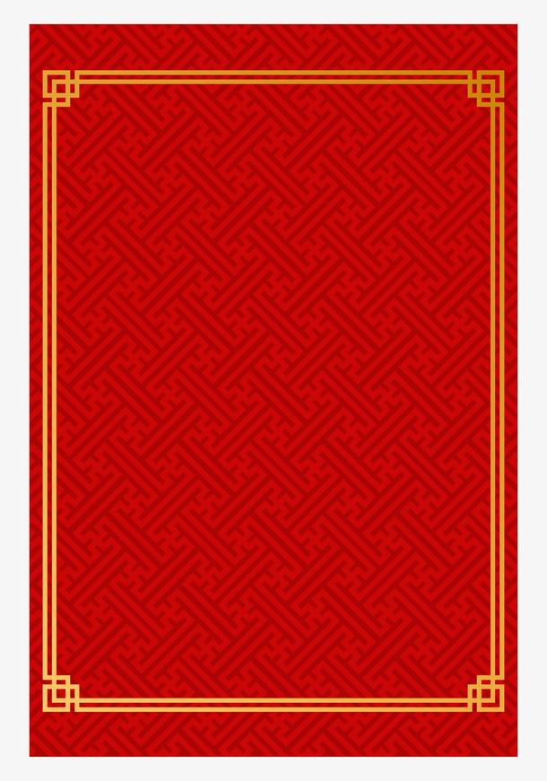 红色新年海报结婚请柬背景装饰矢