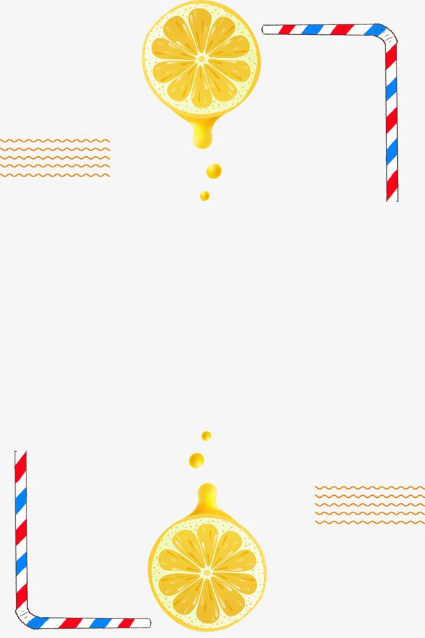夏天柠檬果汁主题边框