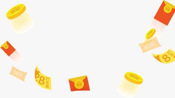 红包优惠券银子素材