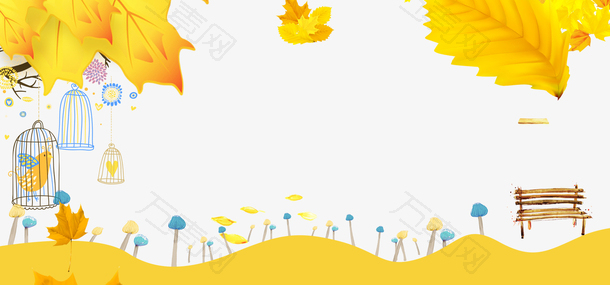 秋天来了黄色清新banner