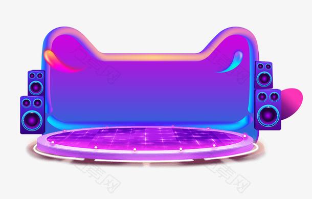 紫色炫酷双十一双11促销淘宝首页