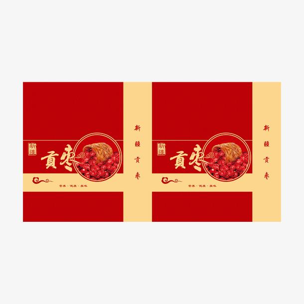 精美贡枣铁盒包装设计矢量图
