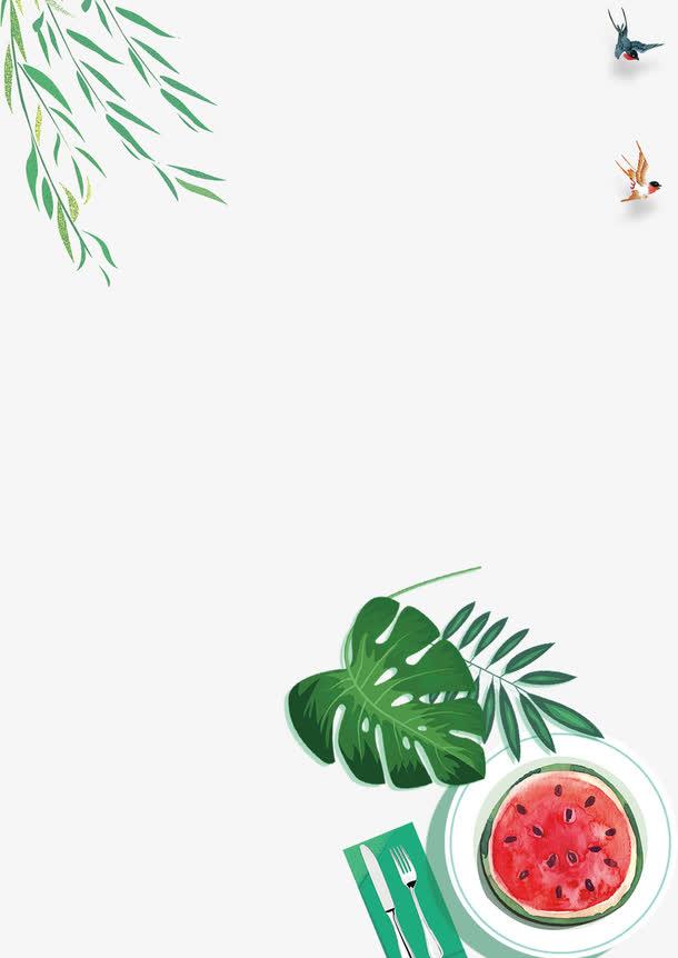 小清新夏至二十四节气海报背景边
