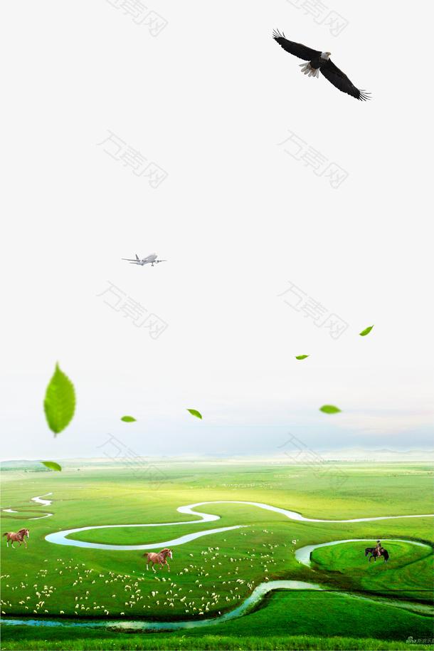 绿色清新春游海报背景