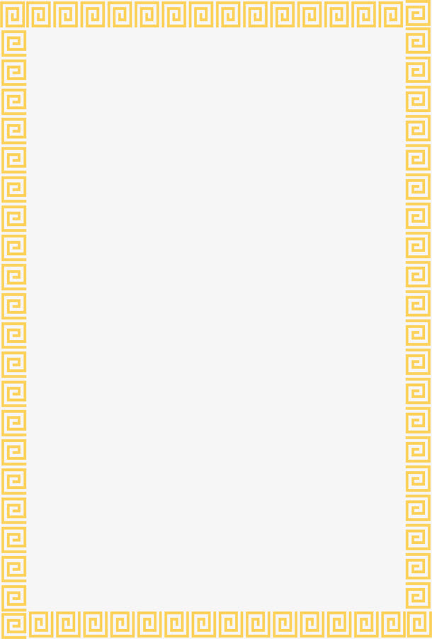 黄色古风边框