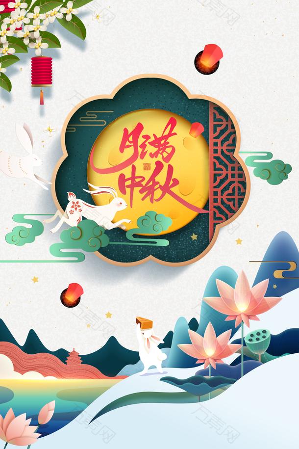 中秋节国潮手绘元素图
