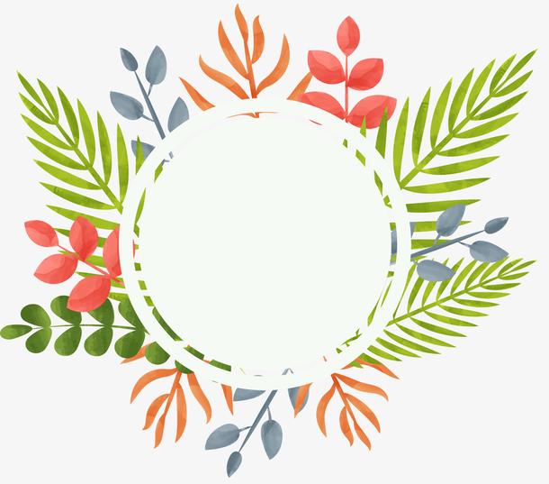 绿色简约植物边框纹理
