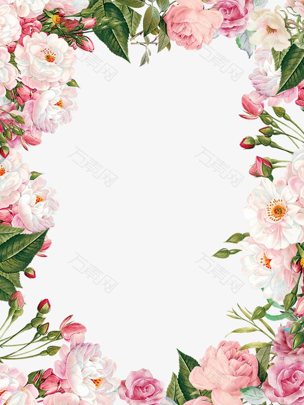 卡通手绘粉色鲜花边框设计