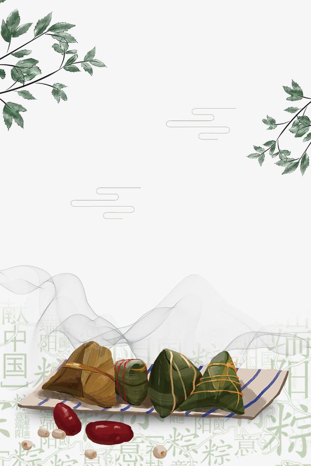 五月初五中国风端午节海报边框