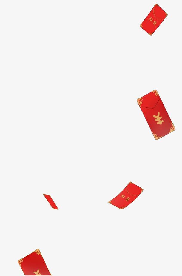 飘落的红包