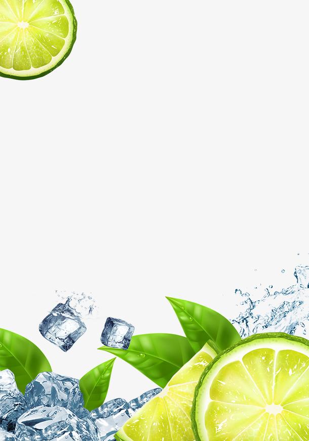 处暑品牌冰霜柠檬汽水主题边框