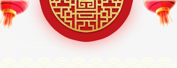 猪年2019新春元旦banner背景