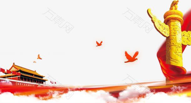 红色喜庆建党节党建北京天安门