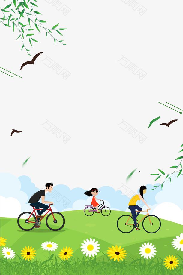 绿色清新骑车春游海报背景