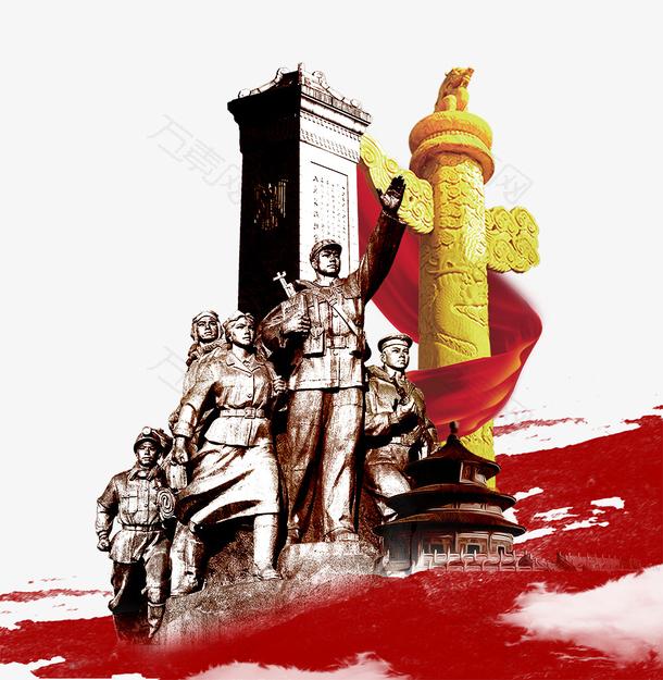 七七事变保家卫国革命烈士雕像