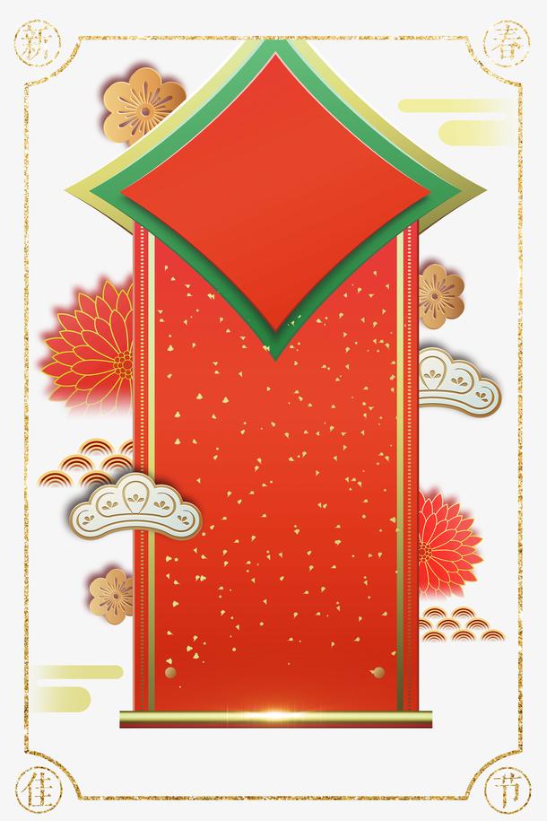 新年传统背景字幕条psd分层图