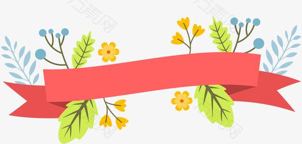 矢量装饰鲜花标签元素