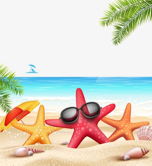 卡通清新海滩夏季旅行海报背景