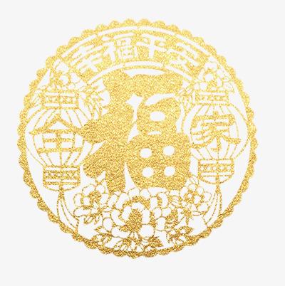 节日春节剪影幸福平安福字圆形