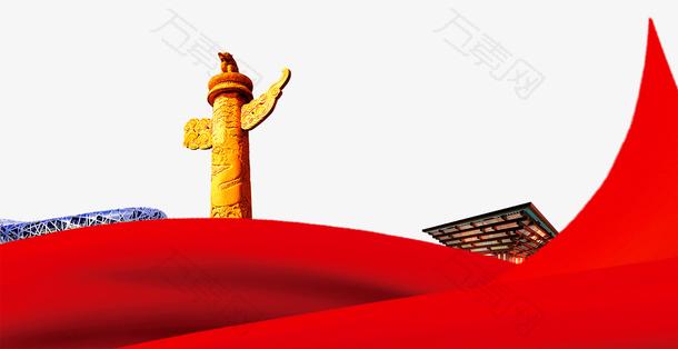 七一建党节党政红色节日banner