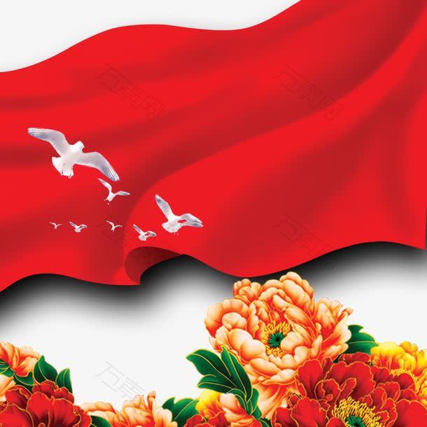漂浮旗帜牡丹花