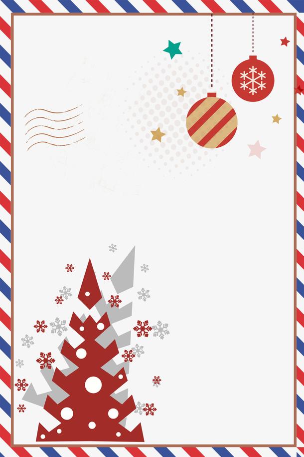 唯美浪漫圣诞节边框