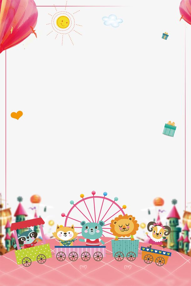 可爱卡通欢度61儿童节主题边框