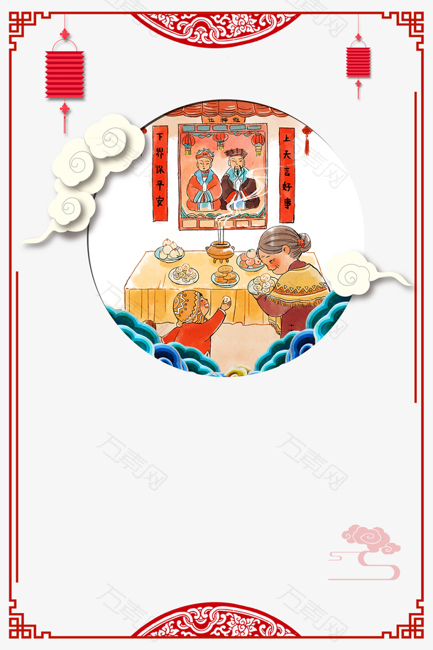 2019新年中国风人物边框背景