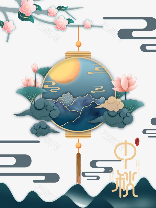 中秋创意灯笼装饰元素图