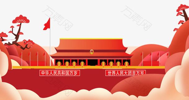 红色大气国庆节banner