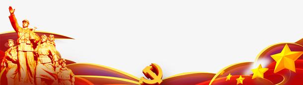 红色喜庆八一建军节banner