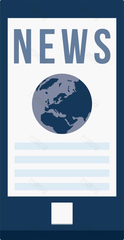 世界新闻自由日矢量卡通手机新闻