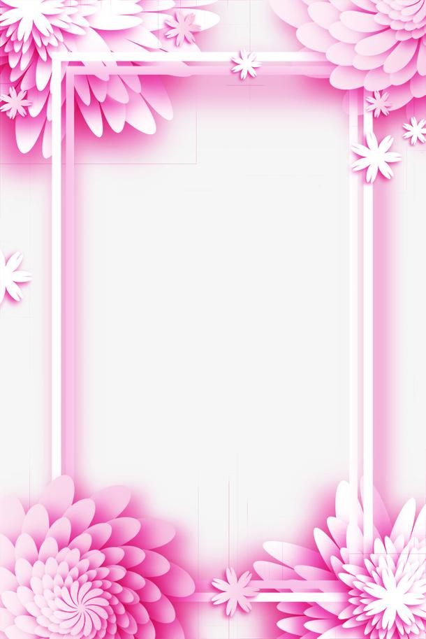 3D立体花朵装饰边框