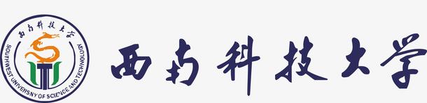 西南科技大学logo