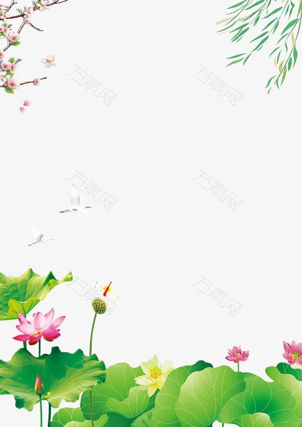 简约小清新文艺节气立夏边框纹理