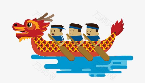 五月初五端午节赛龙舟卡通设计