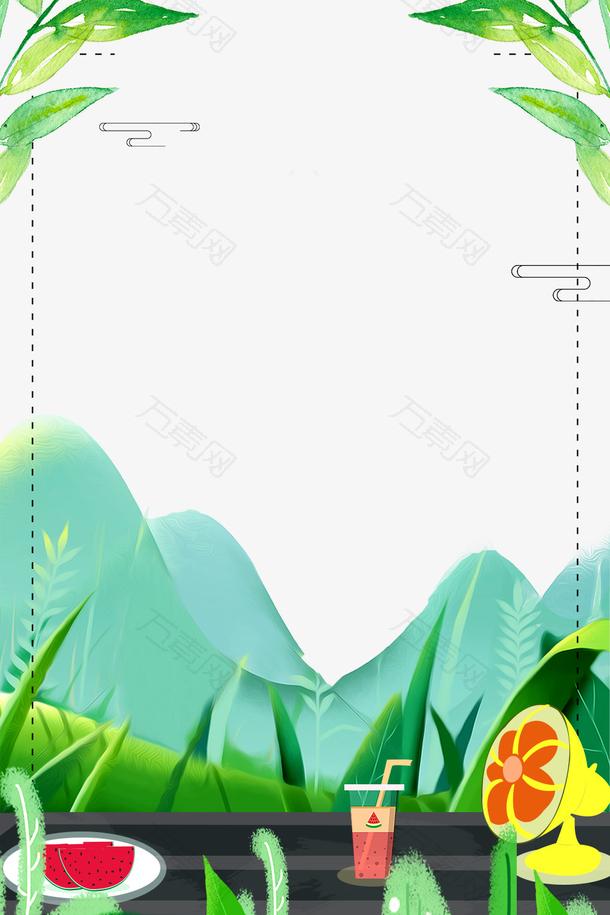 简约简单小清新大暑海报边框