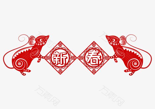 红色剪纸鼠年设计