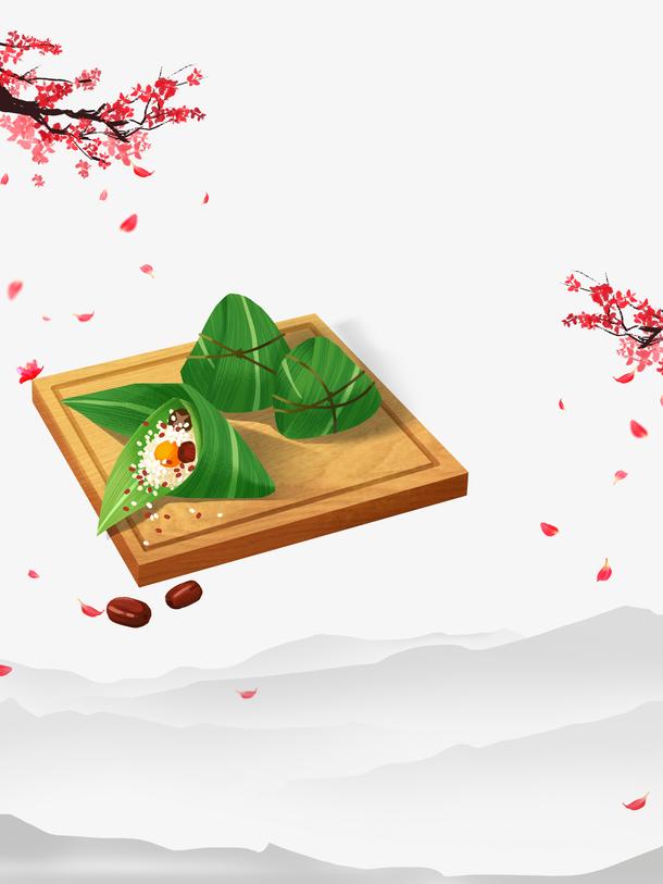 手绘包粽子 板子元素